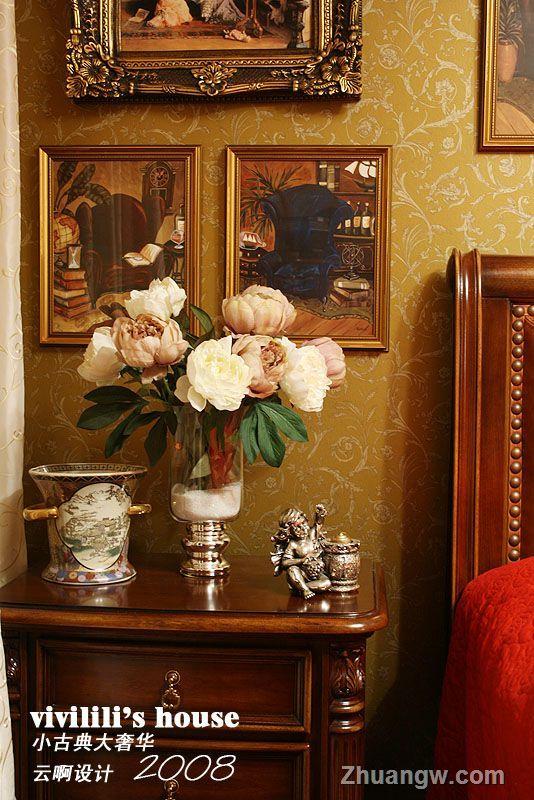 三室一厅装修效果图 小古典大奢华 客厅设计效果图大全 客