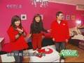 中央台交换空间-前后对比-时尚个性空间(2008.03.07)