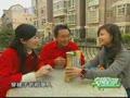 交换空间2008旧物改造-炊杵&笸箩(2008.1.18)