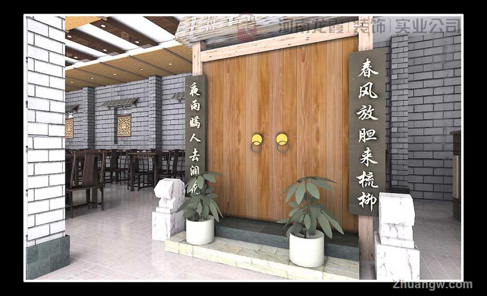 中式餐馆 其它效果图 其它室内装修效果图 其它设计效果图 其它装修效