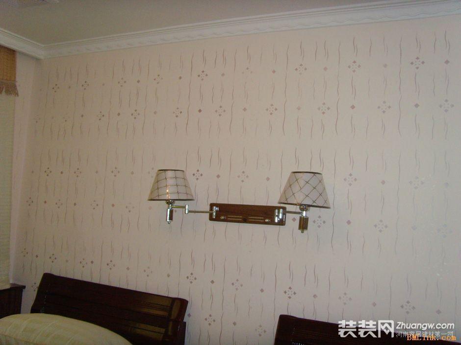 1 客厅效果图 客厅室内装修效果图 客厅设计效果图 客厅装