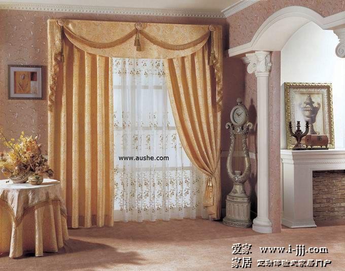 欧尚窗帘 客厅效果图 客厅室内装修效果图 客厅设计效果