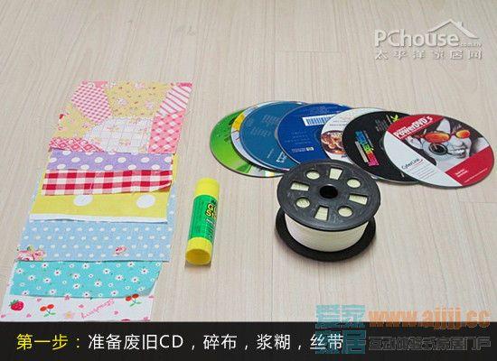 轻松6步DIY 废旧CD变身糖果色小挂饰