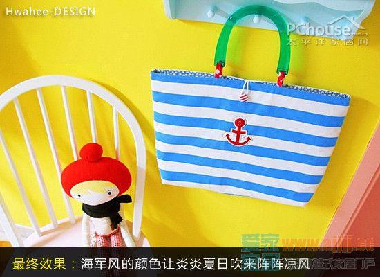 DIY海军风环保袋