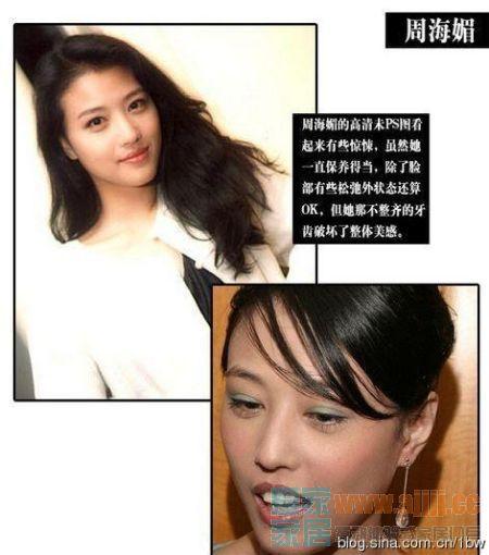 赵薇领衔12女星无PS真实容颜家居照PK(组图)