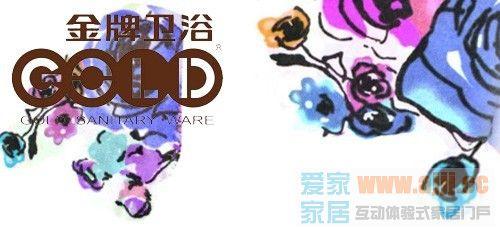 """金牌卫浴手绘""""幸福玫瑰""""系列产品纹理"""