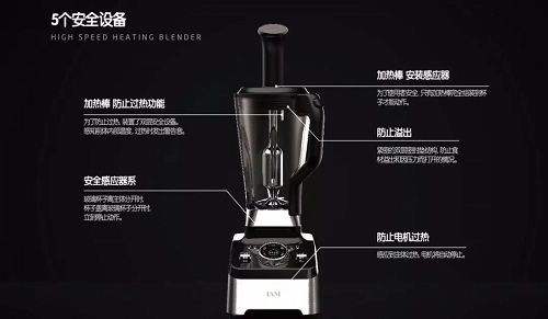 IAM破壁机I5:专利不糊底,引领智能健康新风尚
