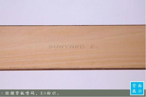 世友地板产品评测丨持久耐磨抗刮,这款地板性能如此强悍