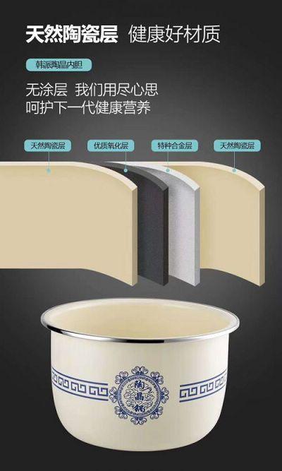 专业智能母婴锅――韩派母婴锅,妈妈的烹饪助手