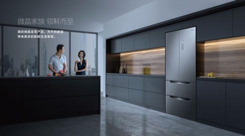 以科技之美定格每份新鲜,美的冰箱如何实现与《潮流合伙人》的完美结合?