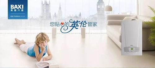 舒适猫×英国八喜 :年中大促,厂商联合助力经销商