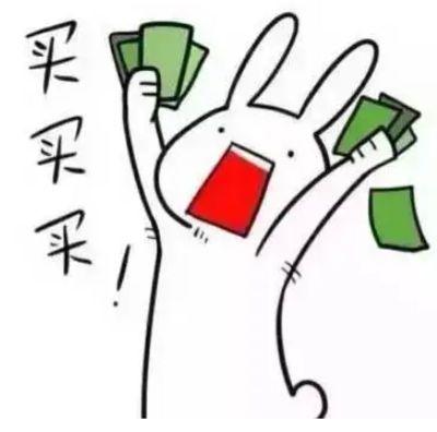 诺维家总部联合靖江店直播 50%疯狂让利,动不动就派送万元红包